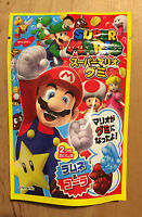 "Super MARIO ""Super Mario Gummy"" by Nobel, mario shaped gummy, Japan, Candy"