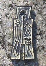 CHINE Talisman monétiforme ancien en bronze 2
