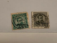 Portugal Stamp Lot PA1 1892