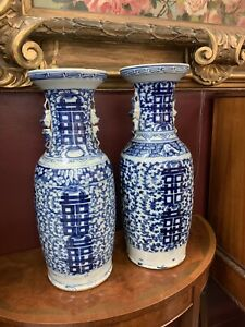 A Pair Antique Qing Chinese Vase