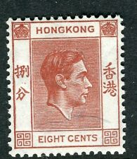 HONG KONG;  1938 early GVI issue Mint hinged 8c. value