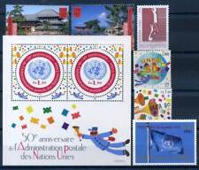 ONU Ginevra 2001 Nuovo ** 100% UNESCO, UNPA, Bandiera