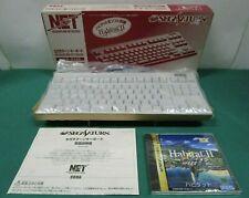 Sega Saturn - Keyboard HSS-0129 + Habitat 2 - boxed!! *JAPAN* New!! SEGA. 22549