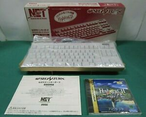 Sega Saturn - Keyboard HSS-0129 + Habitat 2 - boxed!! *JAPAN* New!! SEGA. 22549