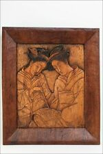 "Japanese Kimono Women Hand Carved Wood Plaque Wall Panel Board 19""×23"" #7162"