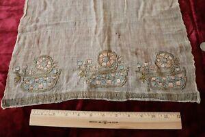 Antique 18thC Hand Emb Silk & Gold Metallic Persian-Turkish Decorative Scarf