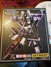 Takara Tomy TRANSFORMERS Masterpiece MP-11SW SKYWARP Destron Warrior