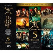 *NEW* Pirates of the Caribbean: 1-5 Box set (Blu-ray, 2017) Russian, English