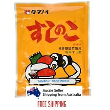 35g Tamanoi Sushinoko Sushi Vinegar Powder Sushi Rice Mix Seasoning Powder