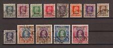 PAKISTAN 1947 SG O1/O13 Fine Used Cat £250