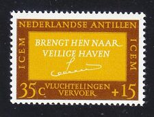 Netherlands Antilles 1966 MNH Sc B72 Committee for European Migration.ICEM