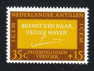 Netherlands Antilles 1966 MNH Sc B72 Committee for European Migration.ICEM **