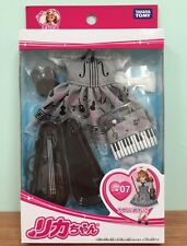 Outfit Dress for Blythe Ricca doll : violin piano miniature lesson bag