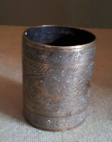 Vintage Sold Brass Engraved Eastern Origin Cup or Pencil Holder 8 x 6 cms