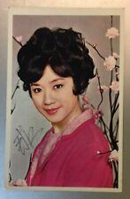 1960's 南紅 Hong Kong actress Nan Hung picture card signed !! autograph !!