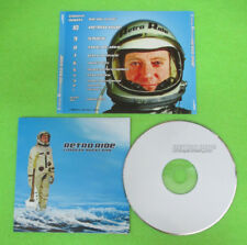 CD LINDSAY BUCKLAND Retro Ride 2003 FLESH + SPIRIT REC no lp dvd mc vhs (XS12)