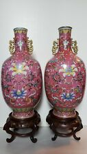 Chinese antique Famille Rose Quianlong seal Vases Republic Perio