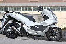 Honda PCX 125/150 Valiente Full Exhaust System (Short type) Titanium Muffler Mad