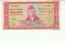 PAKISTAN RS 500  RED SHUJHAT ALI BANK NOTE LAHORE O/P CANCELLED BY BANK Q PREFIX