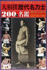The Heroes of 200 Sumo Wrestler Complete Data & Analysis Book