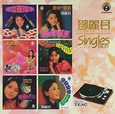 Teresa Teng - Singles Best [New Vinyl LP] Hong Kong - Import