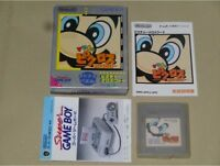 Mario No Picross Complet - Import Japan - Game Boy Gb
