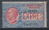 Italy Tientsin Offices - Sassone Express n.2 MNH** cv 840$