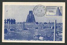 ALGERIE MK 1952 BIR-HAKEIM MONUMENT DENKMAL CARTE MAXIMUM CARD MC CM 60633