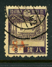 BURMA Japanese Occupation Scott 2N10a Stanley Gibbons J53c 1942 Issue 9G2 21