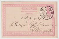 Ottoman Turkey Postal Card from Ottoman Bank XANTHI now Ξάνθη Thrace Greece