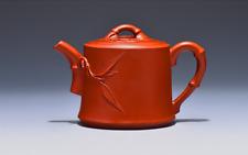 Chinese Yixing Handmade Zisha zhu clay Teapot bamboo Hu Tea Pot 170cc