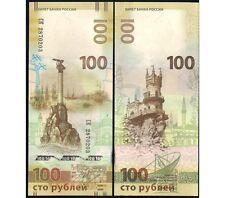 Russia 1x100 rubles 2015 Crimea Unc Great Gift