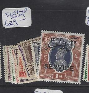 BRITISH P.O IN EASTERN ARABIA (P2402B) MUSCAT ON INDIA SG 01-10   MOG