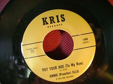 MINT/M- MOD SOUL 45~JIMMY ELLIS~PUT YOUR HOE TO ROW/TROUBLE ALL OVER LAND~HEAR