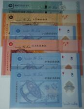 (PL) NEW OFFER: RM 20 AZ 5444444 UNC 1 PIECE ONLY SPECIAL ALMOST SOLID NUMBER