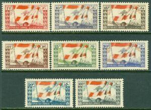 EDW1949SELL : LEBANON 1946 Scott #181-88 Complete set. Very Fine, MNH Cat $48.00