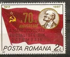 ROMANIA 1987 FLAG LENIN REVOLUTION SC # 3501 MNH
