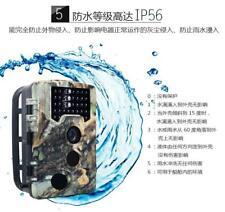 "8MP IR-cut Hunting Camera 2.31""TFT LCD 3 PIR sensor built-in microphone&speaker"