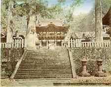 Japon, Front view of Yomeimon Gate Shinto Temple Nikko  Vintage albumen print, J