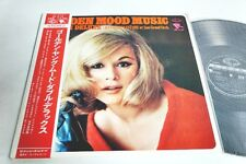 GOLDEN MOOD MUSIC DOUBLE DELUXE JAPANESE IMPORT SEVEN SEAS-LP/Vinyl/Record