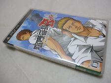 7-14 Days to USA USED PSP Kenka Banchou Bros Tokyo Battle Royal Japanese Version