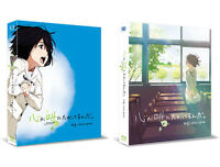 The Anthem Of The Heart .Blu-ray Limited Edition / Full Slip, Lenticular