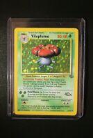 Vileplume 15/64 Jungle Set HOLO RARE Pokemon Card NEAR MINT CONDITION