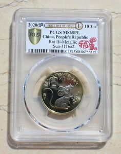 PCGS MS68 PL China 2020 Lunar Series-Bi-Metallic Rat Coin (First Day of Issue)