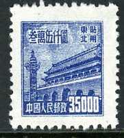 China 1950 Northeast Liberated $35,000 Gate Watermark MNH  L1-148