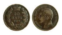 pcc1813_9) Serbia 10 Para 1879 - KM# 8