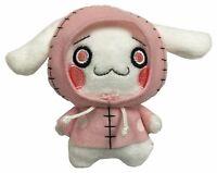AKIBA'S BEAT * Small PINKUN Plush Figure Doll Toy * NEW