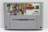 Super Puyo Puyo 2 SFC Nintendo Super Famicom SNES Japan Import US Seller I6978