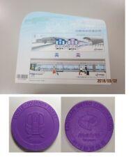 Taiwan Taoyuan metro Single journey ticket token with commemorative  Stamp S/S