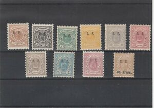 LUXEMBOURG SP service stamps 1881-82 MH (CV $1300 EUR1095)